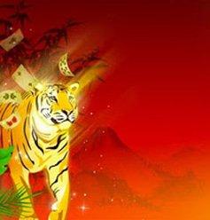 ontario-reviews/golden-tiger-casino